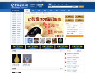 usercenteradmind19bfe4ny.gucn.com screenshot