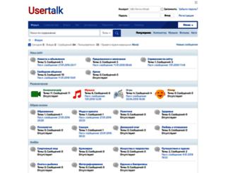 usertalk.ru screenshot
