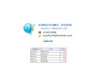 usetm.com screenshot