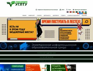 usfeu.ru screenshot