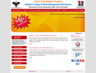 ushadevihmct.com screenshot