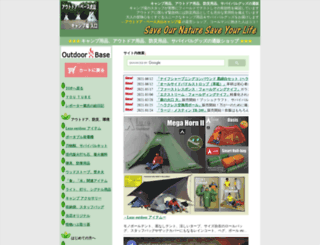 uside.net screenshot