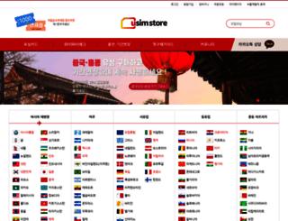 usimstore.com screenshot