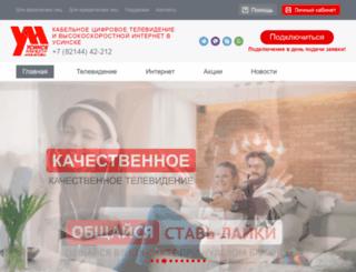 usinsk.com screenshot