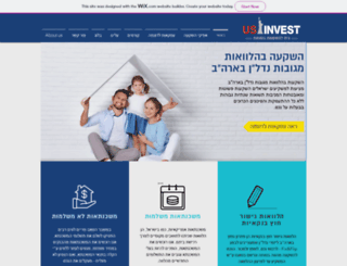 usinvest.co.il screenshot