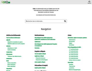 usito.com screenshot