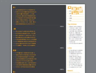 uslukadin.com screenshot