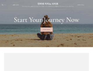 usnetflix.com screenshot