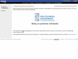 usos.prz.edu.pl screenshot