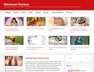 uspevai.com screenshot