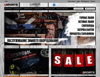 usports.ru screenshot
