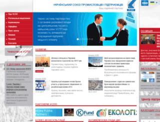 uspp.org.ua screenshot