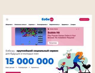 usr46028.baby.ru screenshot