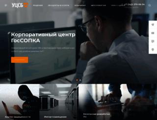 ussc.ru screenshot