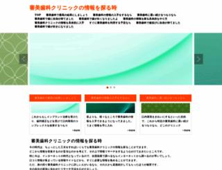 ustaiwanconnect.org screenshot