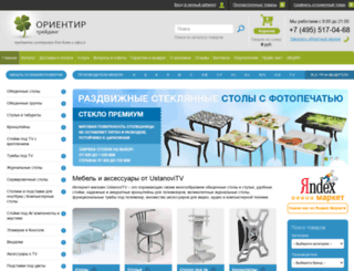 ustanovitv.ru screenshot