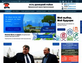 ustland.ru screenshot