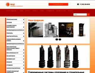 ustm66.ru screenshot