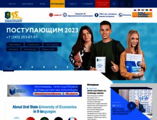 usue.ru screenshot