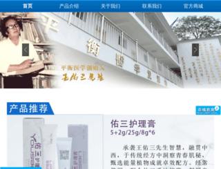 usunsw.net screenshot