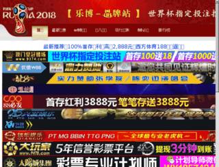 uswdev.com screenshot