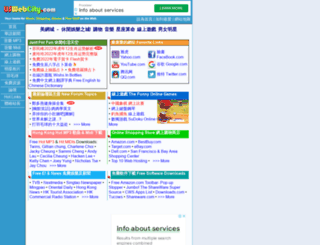 uswebcity.com screenshot