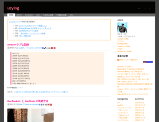 usy.jp screenshot