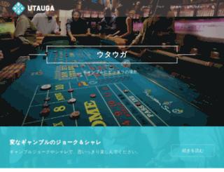 utauga.jp screenshot