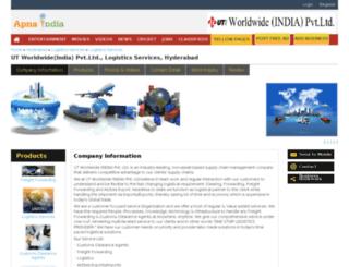 uti-hyderabad.apnaindia.com screenshot