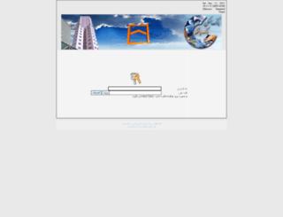 utilco.bank-maskan.ir screenshot