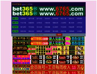 utiligo.com screenshot