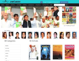 utkarshprakashan.in screenshot
