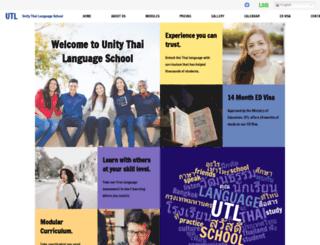 utl-school.com screenshot