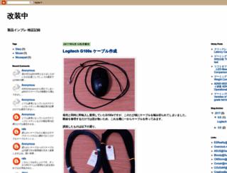 utmalesoldiers.blogspot.jp screenshot