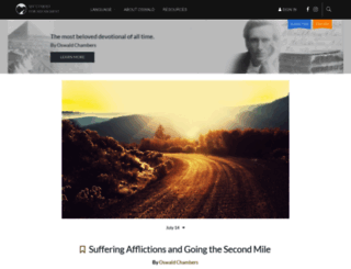 utmost.org screenshot
