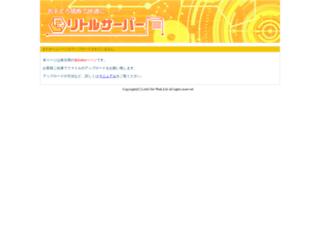 utob.xyz screenshot