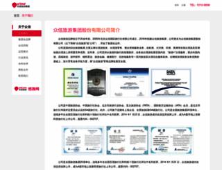 utourworld.com screenshot