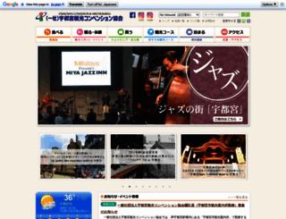 utsunomiya-cvb.org screenshot