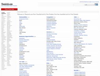 uttar-pradesh.themirch.com screenshot