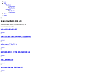 uttarpradeshjagran.com screenshot