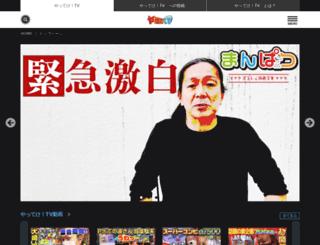 utteke.tv screenshot