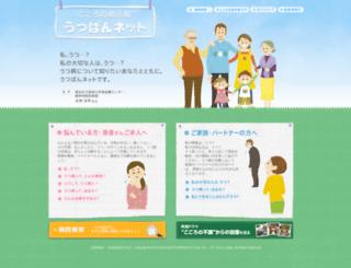 utuban.net screenshot