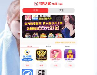 utvmoney.com screenshot