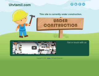 utvtamil.com screenshot