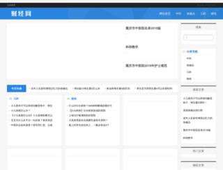 utzoa.com screenshot