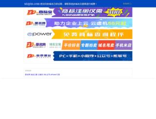 utzpin.com screenshot
