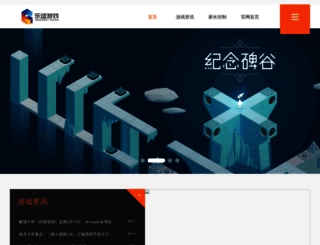 uu.cc screenshot