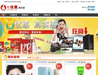 uu.qqn1.com screenshot