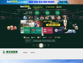 uu5188.com screenshot
