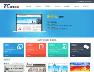 uukkuu.cn screenshot